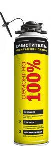 Очиститель Ремонт на 100% для монтажной пены 500 мл