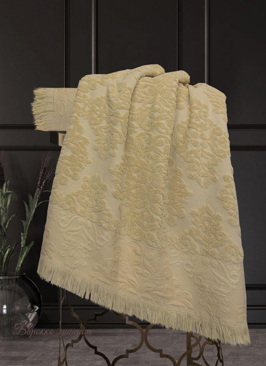 Полотенце Барокко Жаккардовый хлопок (миндаль) 50х90см