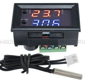 Терморегулятор компактный 12в -50ºС +110ºС 2809