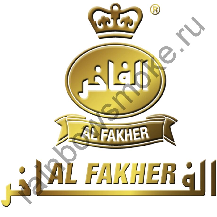 Al Fakher 250 гр - Raspberry (Малина)