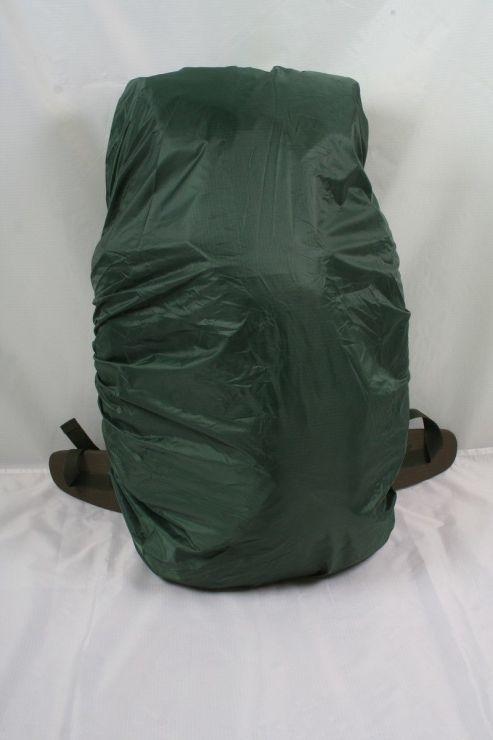 Чехол на рюкзак 50-90л <ПИК-99> средний
