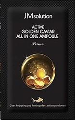 Сыворотка с экстрактом икры и золотом JMsolution Active Golden Caviar All In One Ampoule Prime 2мл