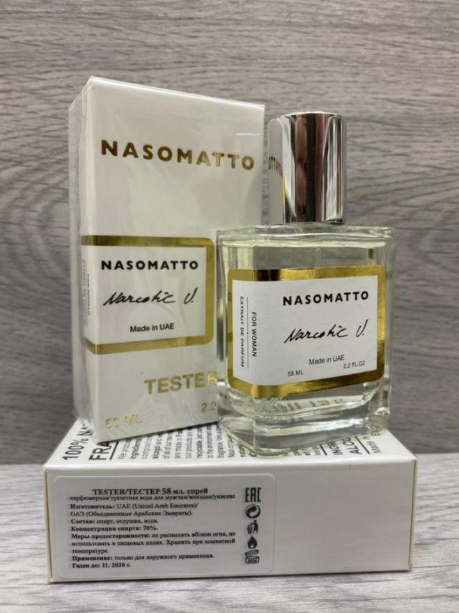 Тестер Nasomatto Narcotic V. 58 мл