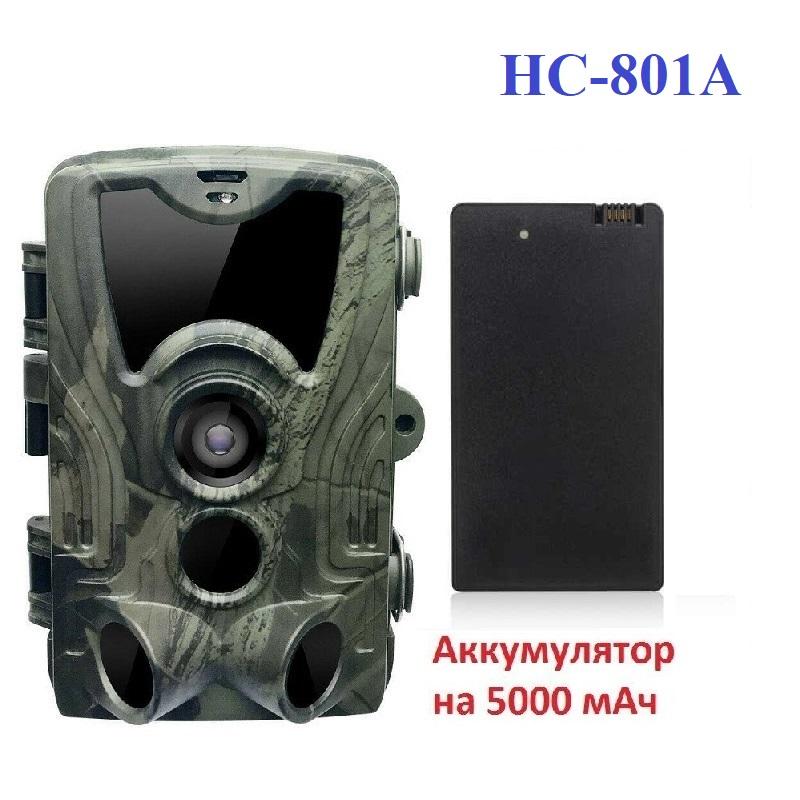 Фотоловушка Филин 200 с литиевым аккумулятором 5000 мАч (HC-801A-Li)