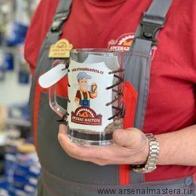 Фирменная кружка Арсенал Мастера РУ стекло 0,67 л в оплетке из натуральной кожи ArMa-01