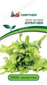 Салат листовой Дубачек МС (Партнер)