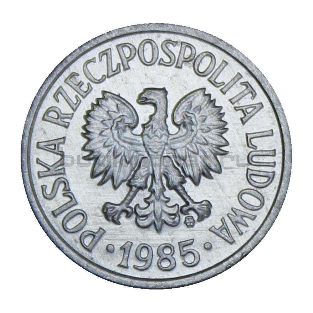20 грошей 1985 Польша