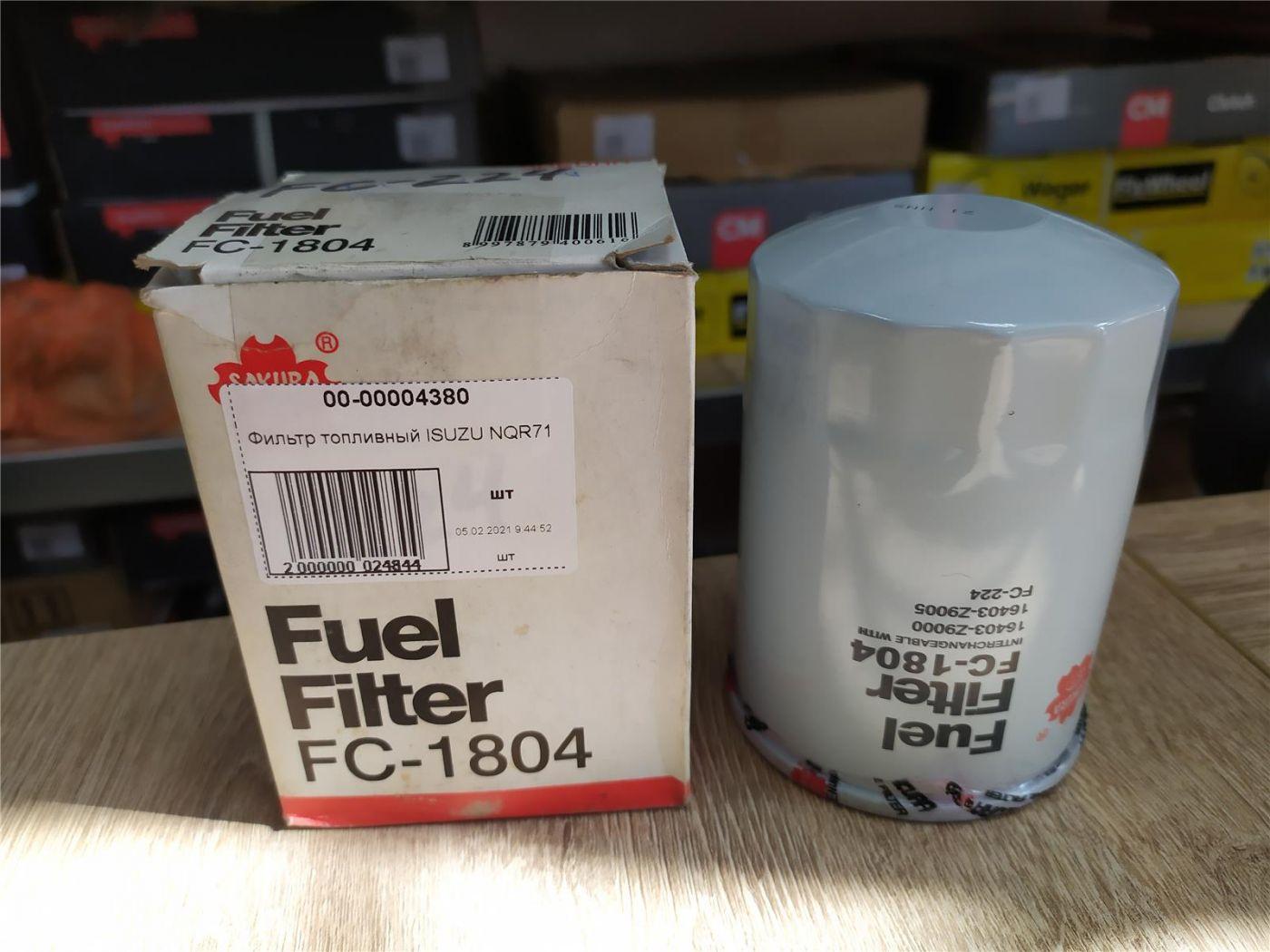 Фильтр топливный ISUZU NQR71