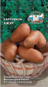 Картофель Ажур (СеДек)