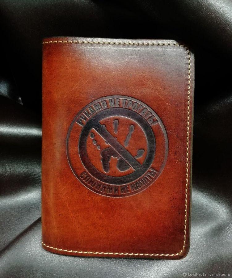Обложка для паспорта - 2.0
