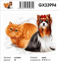 Картина по номерам на  подрамнике GX33994