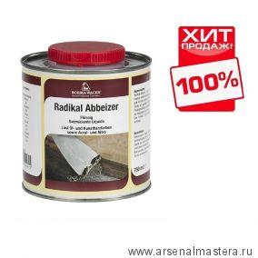 Смывка-гель  для эффективного удаления с древесины всех видов лаковых покрытий не влияя на цвет древесины Borma Radikal Abbezier 750 мл Borma 0031-ES ХИТ!