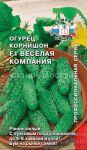 Ogurec-Veselaya-Kompaniya-F1-SeDek