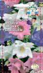 Kolokolchik-smes-medium-Chashka-s-blyudcem-SeDek