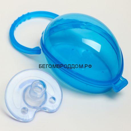 Набор: Соска-пустышка силиконовая + Контейнер для сосок-пустышек. 0 +/ПО-МА