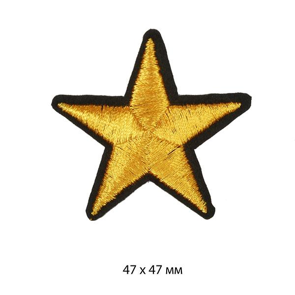 фото Термо-аппликация Звезда большая вышитая, цвет золото 47 мм TBY.S01