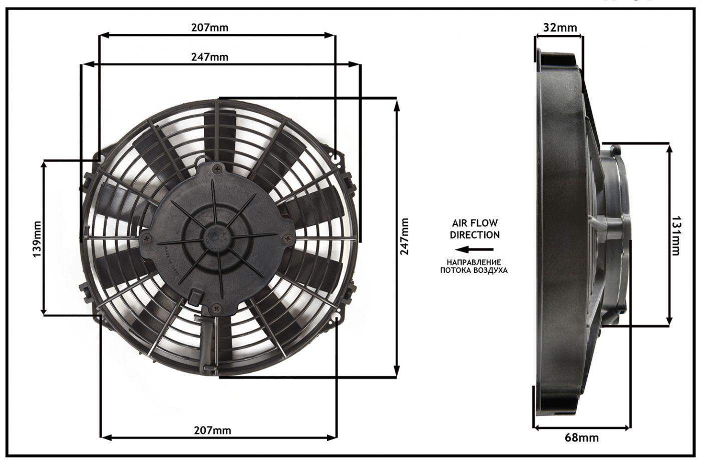 """Осевой вентилятор, 9"""" дюймов, 12 Вольт, 120 ватт,  Толкающий (PUSH) STR190 Осевые вентиляторы для рефрижераторов."""