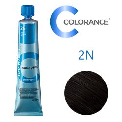 Goldwell Colorance 2N - Тонирующая крем-краска Черный натуральный 60 мл