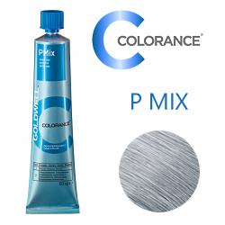 Goldwell Colorance P-MIX - Тонирующая крем-краска микс-тон Перламутровый 60 мл