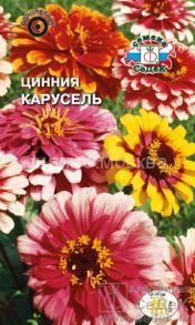Цинния Карусель (СеДек)