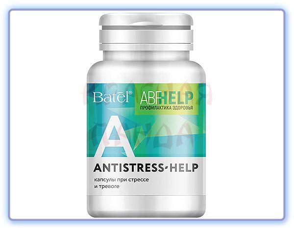Batel Капсулы при стрессе и тревоге ABF-HELP