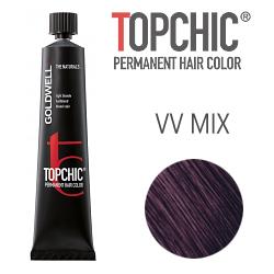 Goldwell Topchic VV-Mix - Стойкая краска для волос микс-тон интенсивно-фиолетовый 60 мл