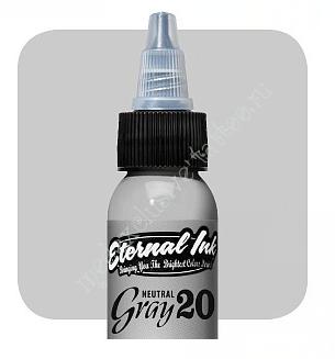 NEUTRAL GRAY 20 - Neutral Gray Set