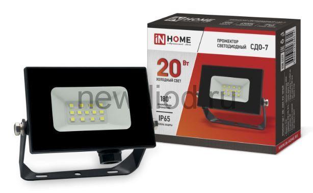 Прожектор светодиодный СДО-7 20Вт 230В 6500К IP65 черный IN HOME