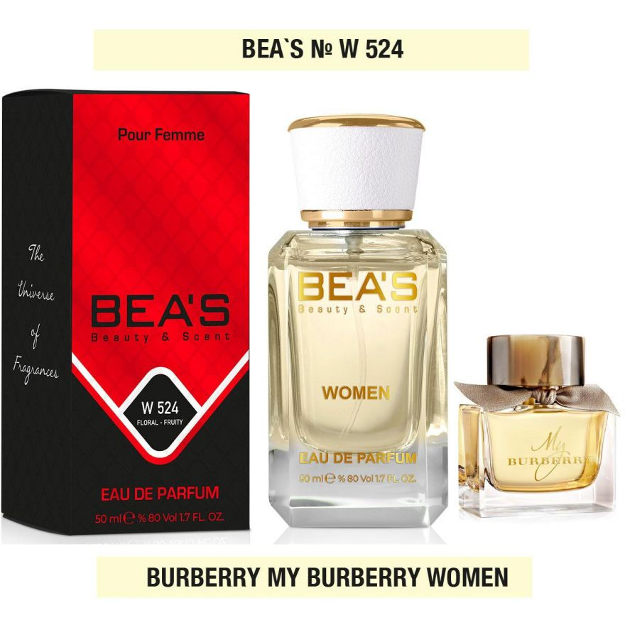BEA'S (Beauty & Scent)  W 524 - Burberry My Burberry 50 мл