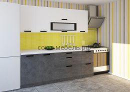 Кухня Фиджи  2м