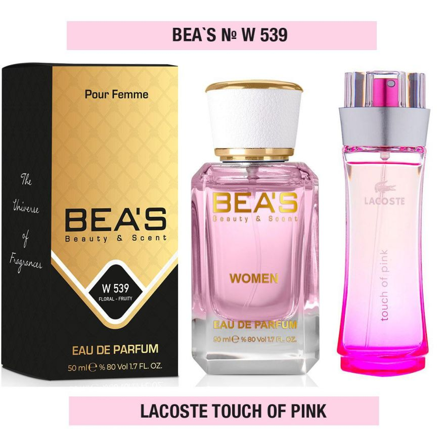BEA'S (Beauty & Scent) W - 539 Lacoste Touch of Pink 50 мл