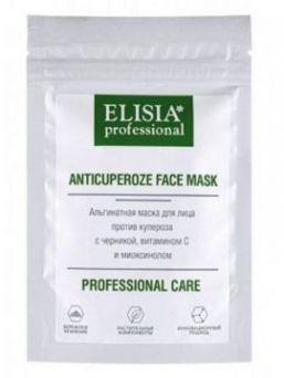 Elisia professional - Альгинатная маска для лица против купероза