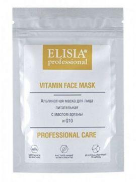 Elisia professional - Альгинатная маска питательная с маслом оливы и Q10