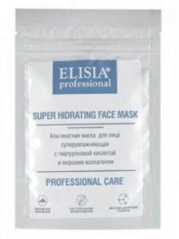 Elisia professional - Альгинатная маска увлажняющая с гиалуроновой кислотой и коллагеном
