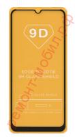 Защитное стекло для Samsung Galaxy A32 4G ( SM-A325F )