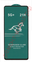 Защитное стекло для Samsung Galaxy A51 ( SM-A515F/DS )