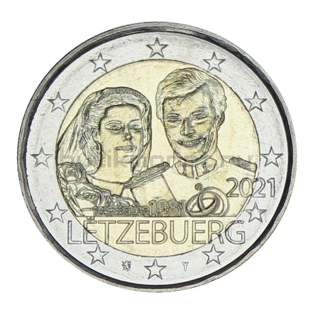 2 евро 2021 Люксембург 40 лет свадьбы Великого герцога Анри и Марии (Рельеф)