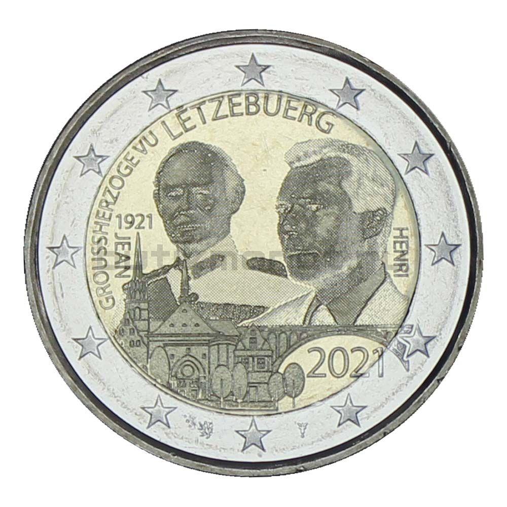 2 евро 2021 Люксембург 100 лет со дня рождения Великого Герцога Жана (Тиснение)