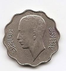 10 филсов Ирак 1356 (1937)