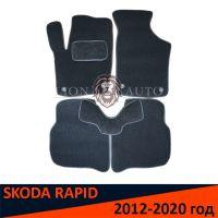 Ворсовые коврики на SKODA RAPID (2012-2020г)