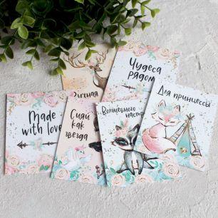 """Набор открыток """"Счастливые моменты"""" 7*9 см."""