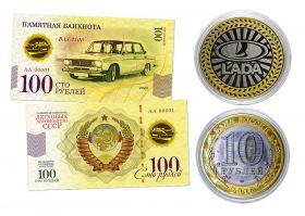 10+100 РУБЛЕЙ — Автомобиль ВАЗ 2106,НАБОР МОНЕТА+БАНКНОТА
