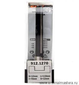 CMT 912.1270 Фреза пазовая прямая S12 D12 I70 L110