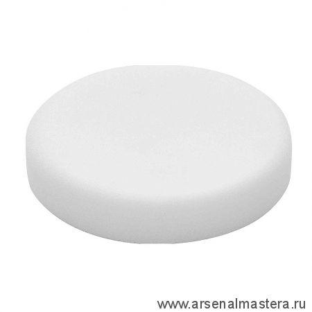 Полировальная губка белая 11010 FESTOOL PS STF D150x30 WH/1 1 шт 202377