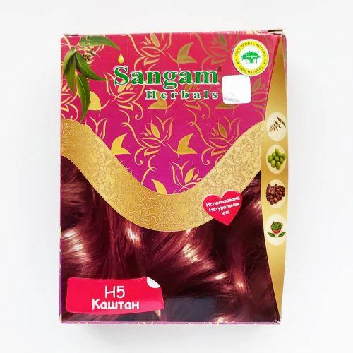 Краска для волос на основе хны | Каштан | 60 г | Sangam Herbals