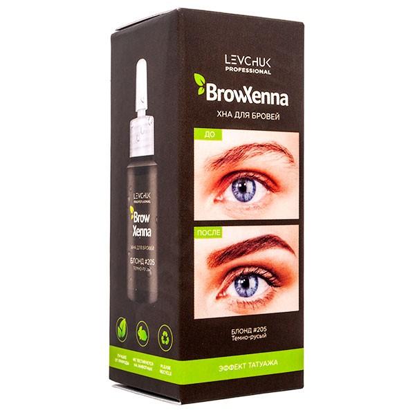 BrowXenna для бровей Блонд #205, темно-русый (флакон), 10 мл.
