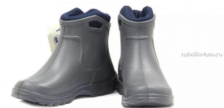 Ботинки Torvi City 37 серый