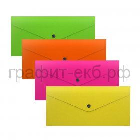 Конверт 225х125 на кнопке ErichKrause Travel Glossy Neon 50304