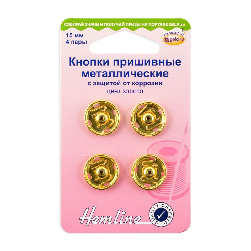 фото Кнопки пришивные  Hemline 15 мм. металлические c защитой от золото коррозии разные цвета 420.15