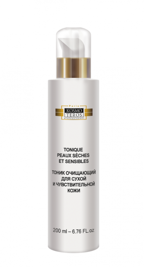 Тоник очищающий для сухой и чувствительной кожи Kosmoteros (Космотерос) 200 мл